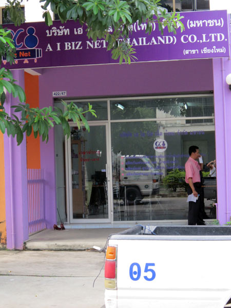 I Biz Net Thailand Co., Ltd.