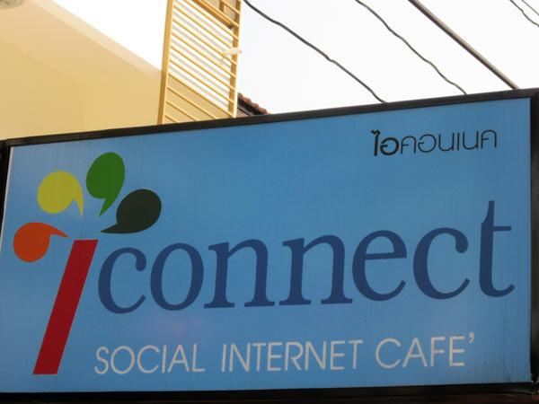 I Connect (Social Internet Cafe)