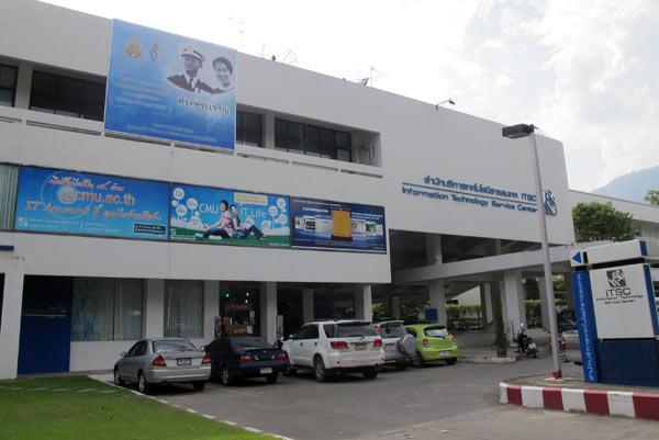 Information Technology Service Center @CMU