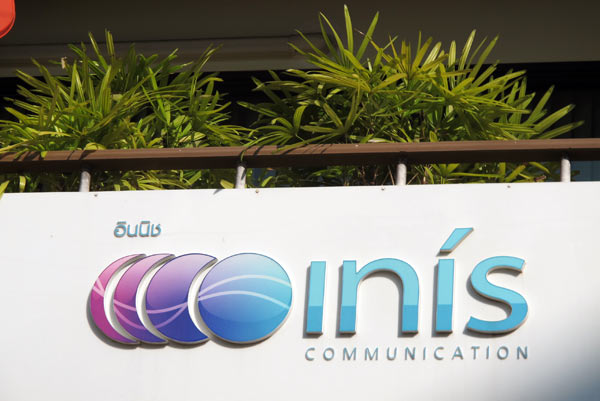 Inis Communication