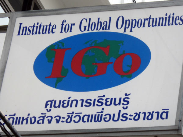Institute for Global Opportunities