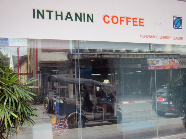 Inthanin Coffee @AIS (Thapae Rd)