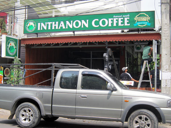Inthanon Coffee