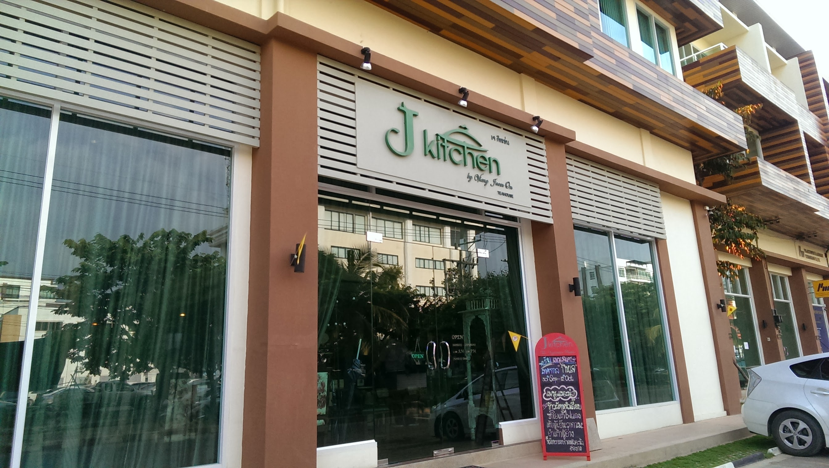 J Kitchen by Vieng Joom On