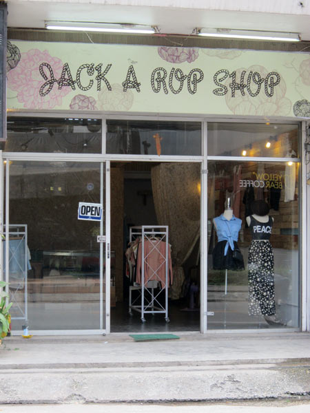 Jack A Rop Shop
