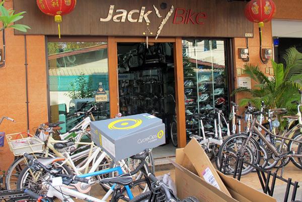 Jacky Bike