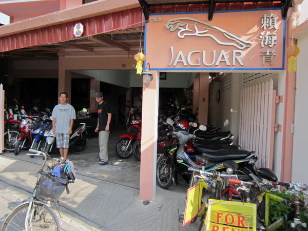Jaguar Motorbike & Car Rent (Ratvithi Lane 1)