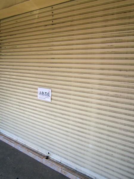 Japan Dental Tek Center