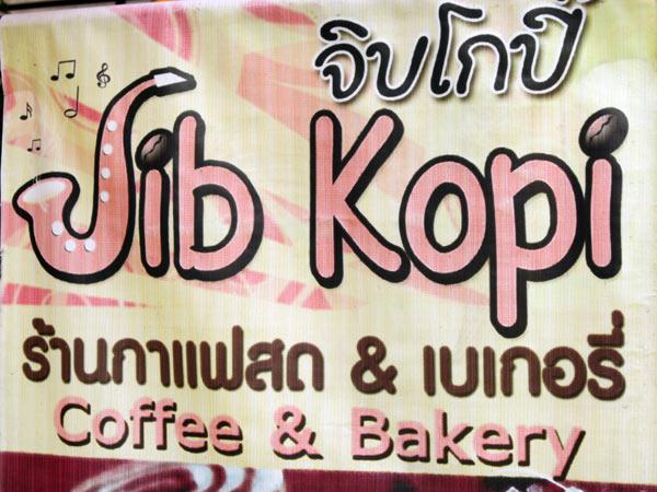 Jib Kopi Coffee & Bakery