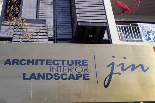 jin Architecture Interior Landscape