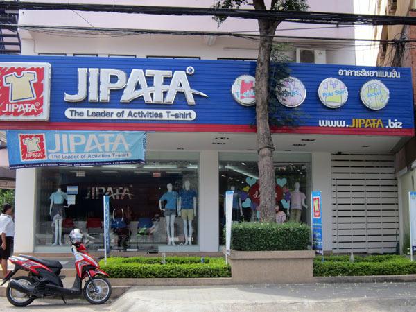 Jipata (Chotana Rd)