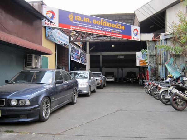J.K. Auto Service