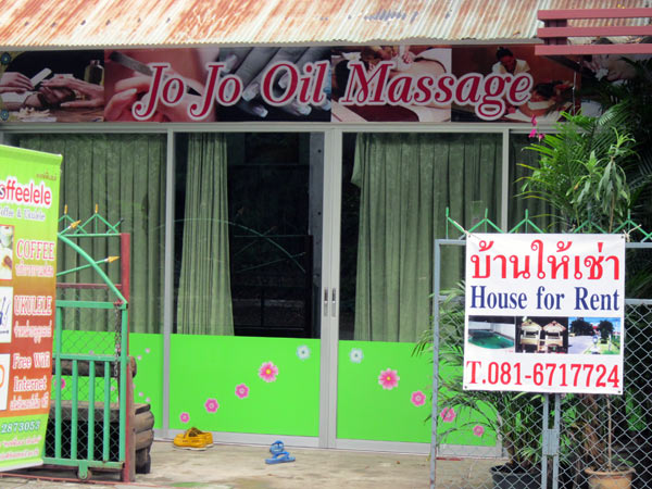 Jo Jo Oil Massage