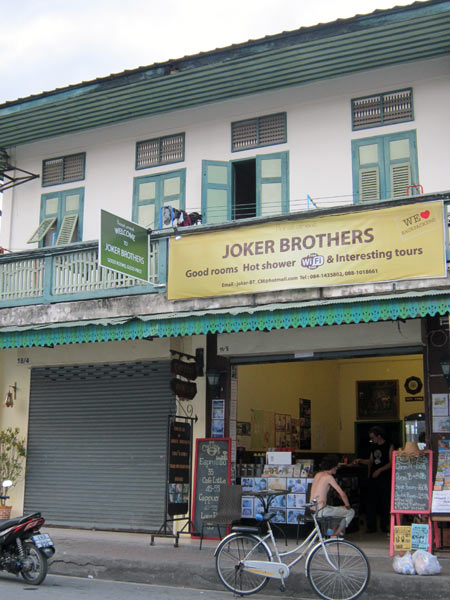 Joker Brother Cafe & House