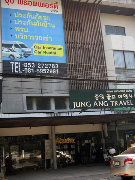 Jung Ang Travel