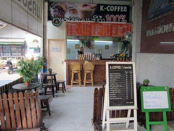 K-Coffee (Arcade Bus Station)