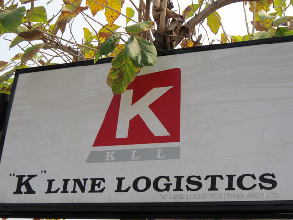 K Line Logistics' photos