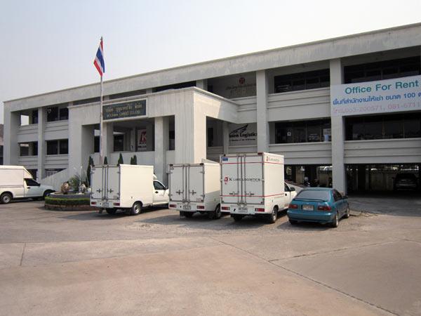 K Line Logistics