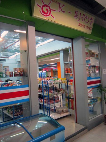 K-Shop Mini Mart @Pantip Plaza 4th floor