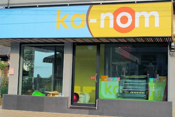 Ka-Nom (Charoen Prathet Rd)