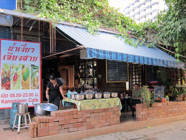Kanomieen Cafe