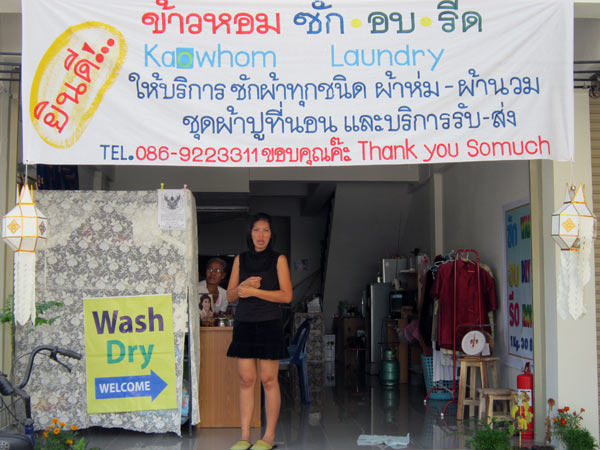 Kaowhom Laundry
