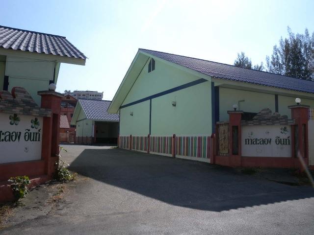 Casa Long Inn