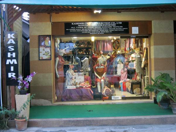Kashmir Craft Collection Co., Ltd. (Charoenprathet Soi 6)