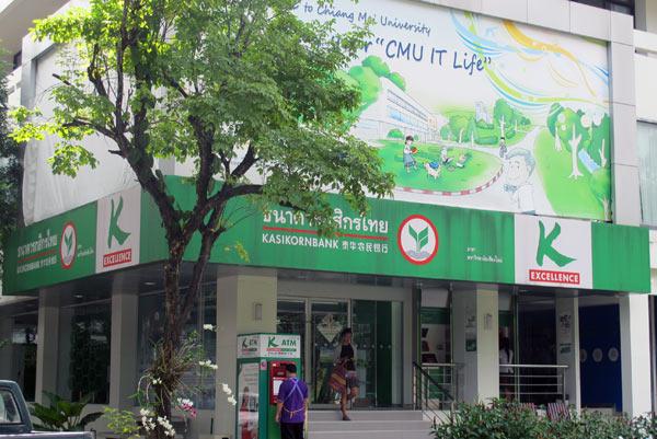 Kasikorn Bank @CMU