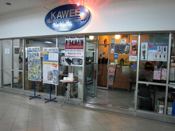 KAWEE Power Zone @Kad Suan Kaew