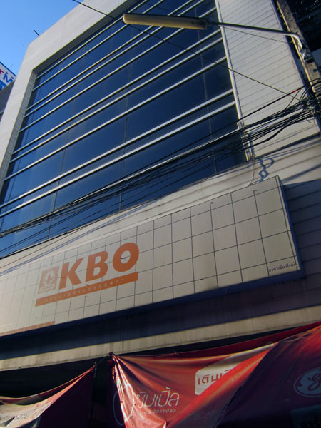 KBO (Kuang Men Rd)