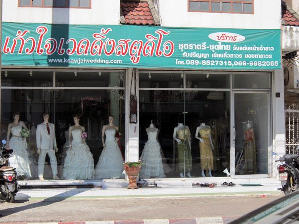 Keaw Jai Wedding