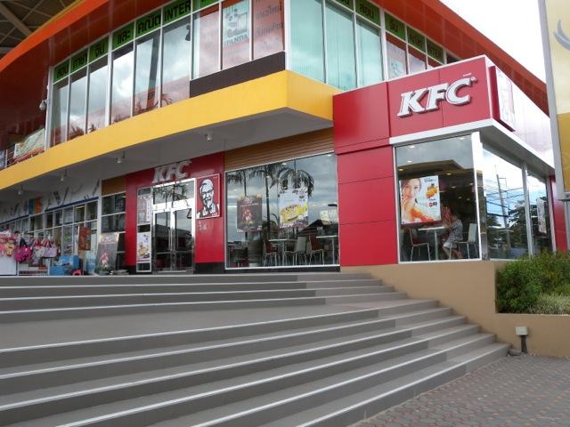 KFC @Curve Community & Education Mall