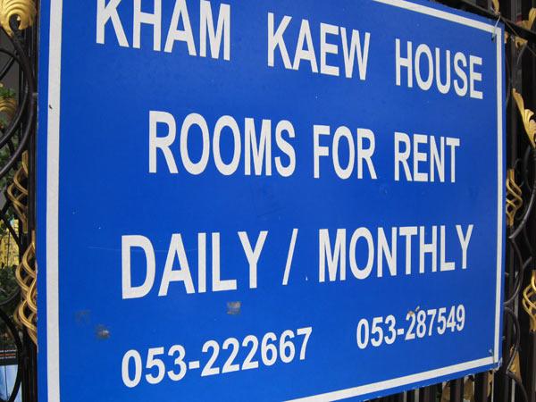 Kham Kaew House