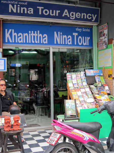 Khanittha Nina Tour