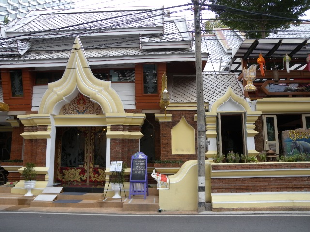 Khum Jao Luang Hotel