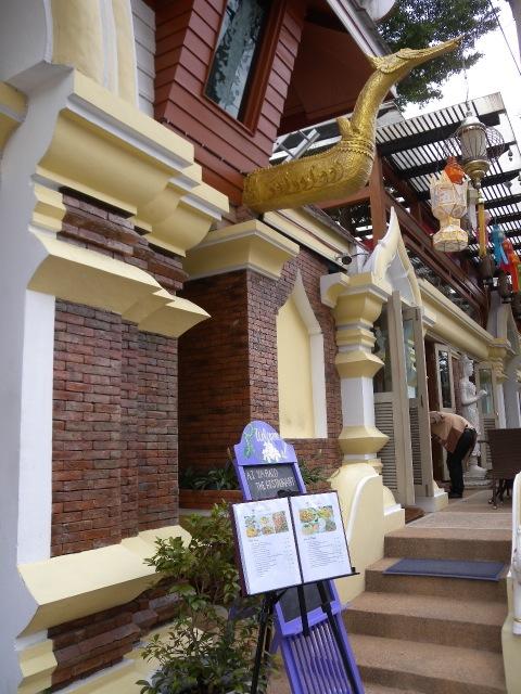Khum Jao Luang Ai Yaraid restaurant