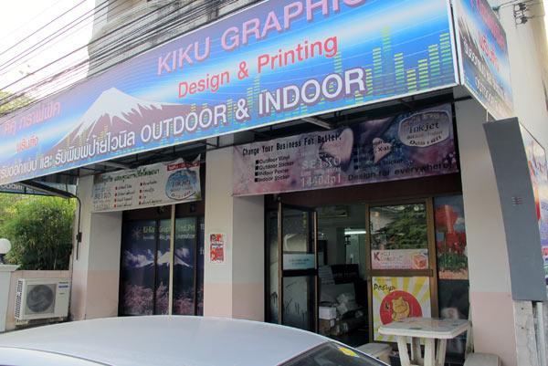 Kiku Graphic