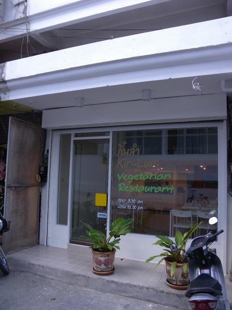 Kin-Lum vegetarian restaurant