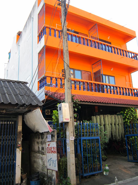 Kittisak House