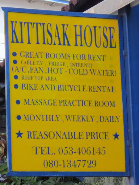 Kittisak House