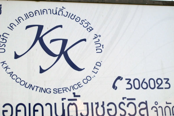 K.K. Accouting Service Co., Ltd.