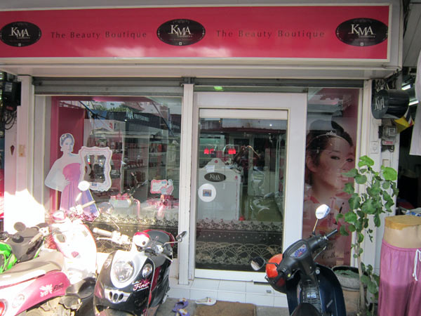 KMA Cosmetics