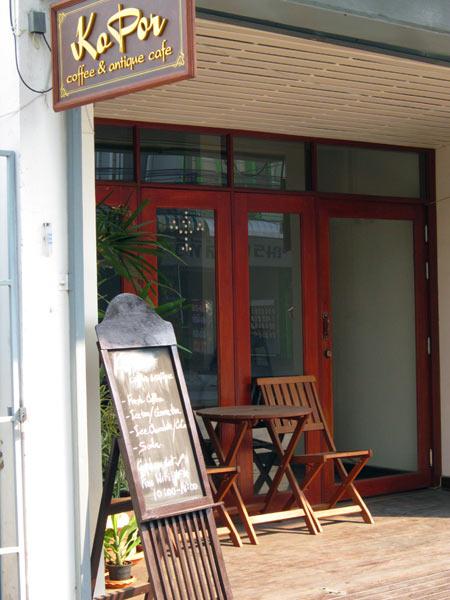 Ko Por Coffee & Antique Cafe