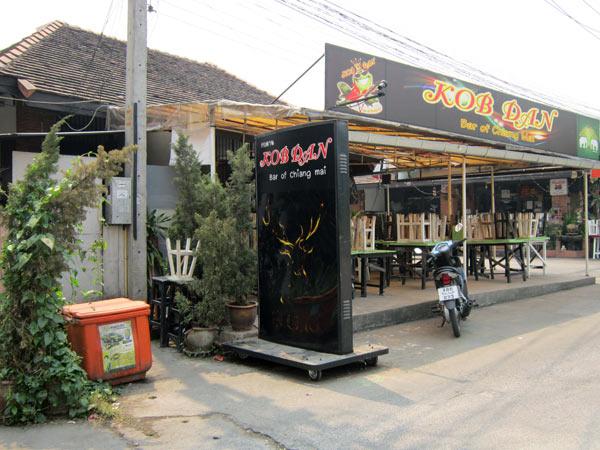 Kob Dan Bar