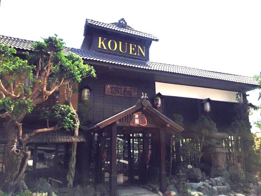 Kouen Cafe & Bistro