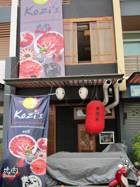 Kozi's Tokyo Ramen & Tapas