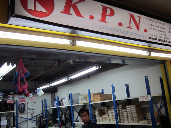 K.P.N. Com & Accessories @Pantip Plaza 2nd floor