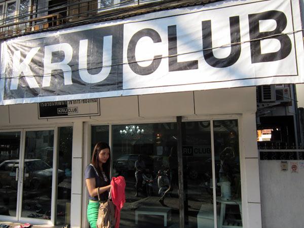 Kru Club