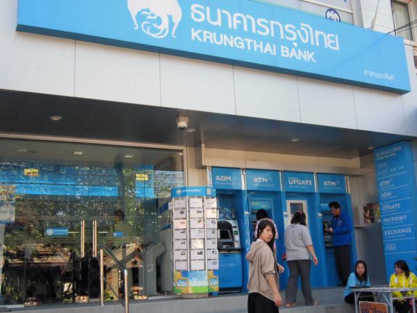 Krung Thai Bank (Rachadamnoen Rd)